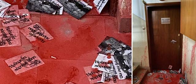 Επίθεση με μπογιές στο γραφείο βουλευτή της ΝΔ (εικόνες) | Πολιτική | ANT1  News